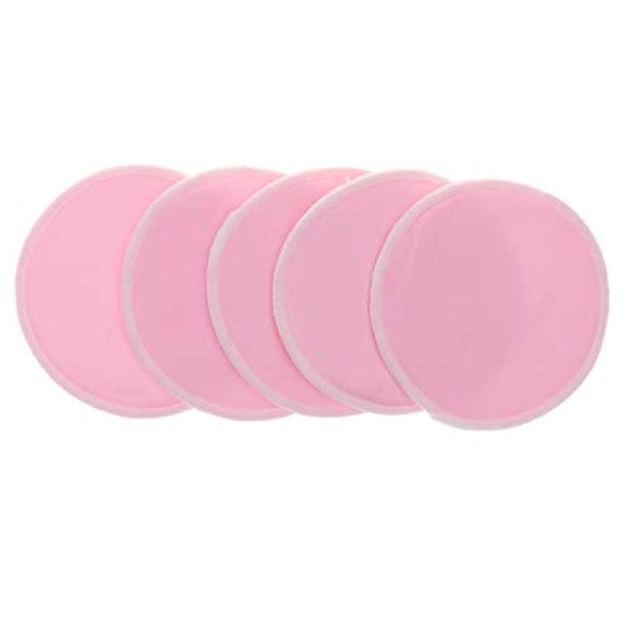 残基定期的忍耐胸パッド クレンジングシート メイクアップ 竹繊維 円形 12cm 洗濯可能 再使用可 5個 全5色 - ピンク