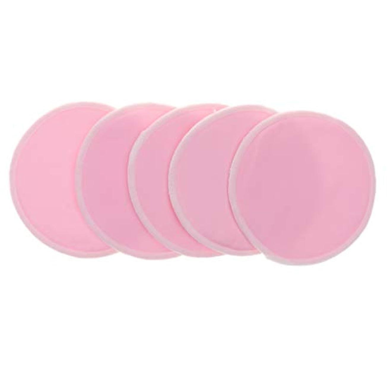ジャンプ蒸留する感謝胸パッド クレンジングシート メイクアップ 竹繊維 円形 12cm 洗濯可能 再使用可 5個 全5色 - ピンク