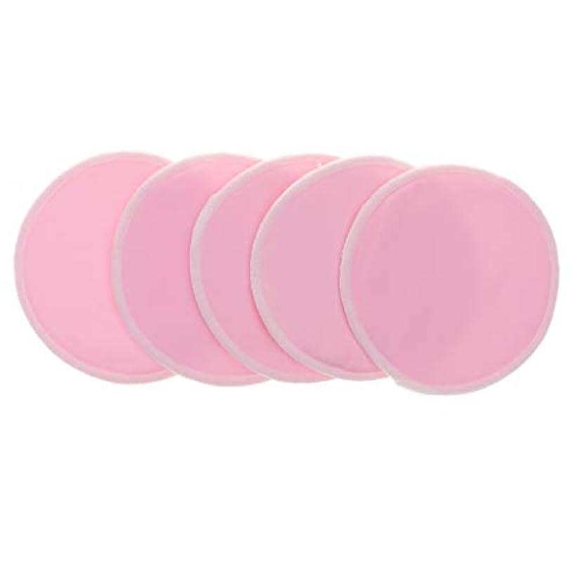 投げるピーク逃れる胸パッド クレンジングシート メイクアップ 竹繊維 円形 12cm 洗濯可能 再使用可 5個 全5色 - ピンク