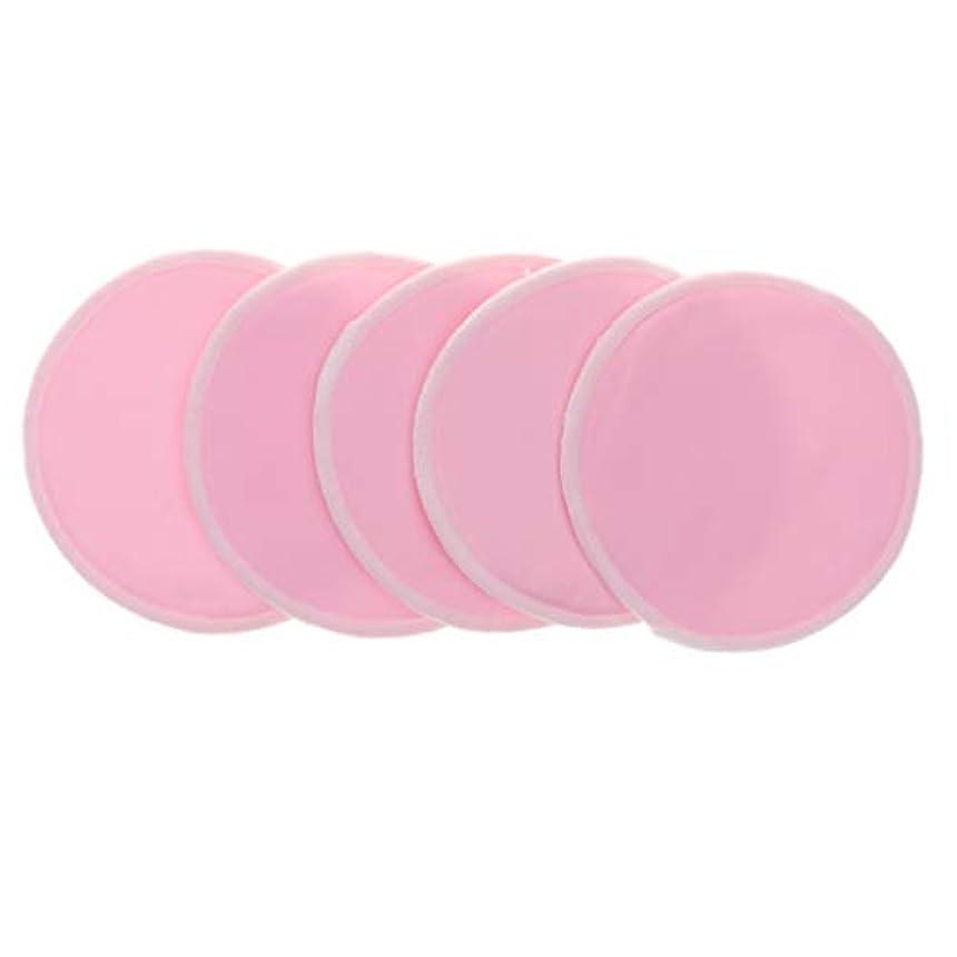 申込みソーセージサラダD DOLITY 胸パッド クレンジングシート メイクアップ 竹繊維 円形 12cm 洗濯可能 再使用可 5個 全5色 - ピンク