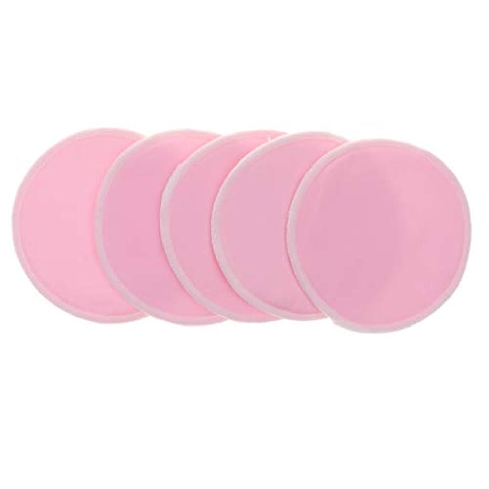 アルファベット順寂しい電話する胸パッド クレンジングシート メイクアップ 竹繊維 円形 12cm 洗濯可能 再使用可 5個 全5色 - ピンク