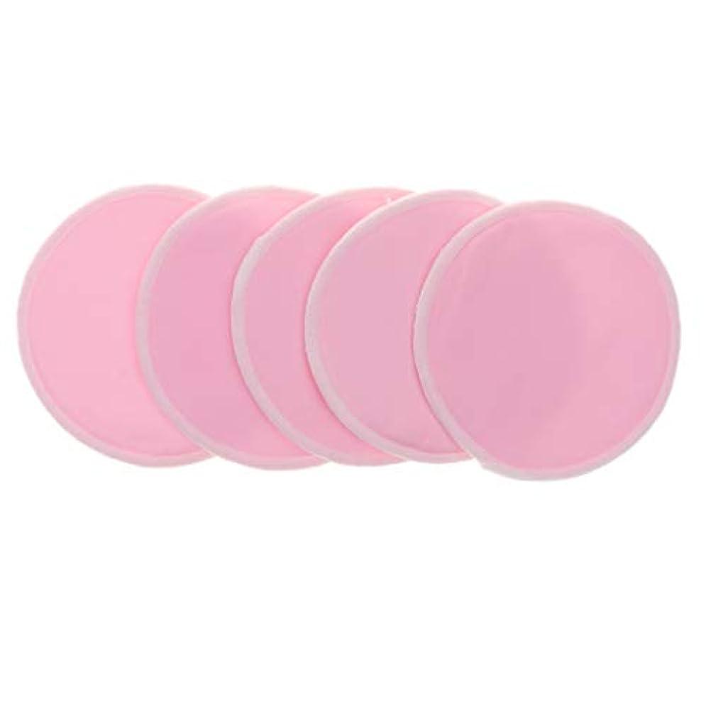 読書をする突破口識別胸パッド クレンジングシート メイクアップ 竹繊維 円形 12cm 洗濯可能 再使用可 5個 全5色 - ピンク