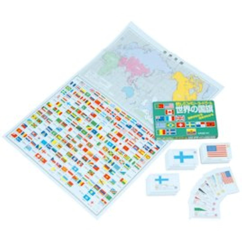(株)オフィス?パイ 世界の国旗カードゲーム