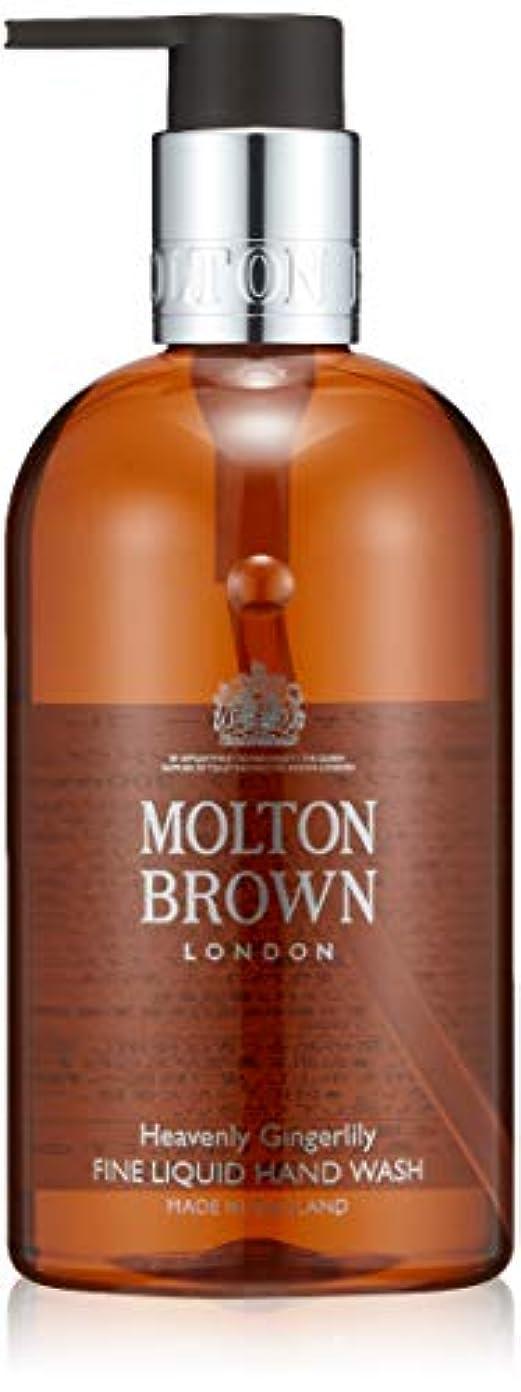 液体ランクひねくれたMOLTON BROWN(モルトンブラウン) ジンジャーリリー コレクション GL ハンドウォッシュ