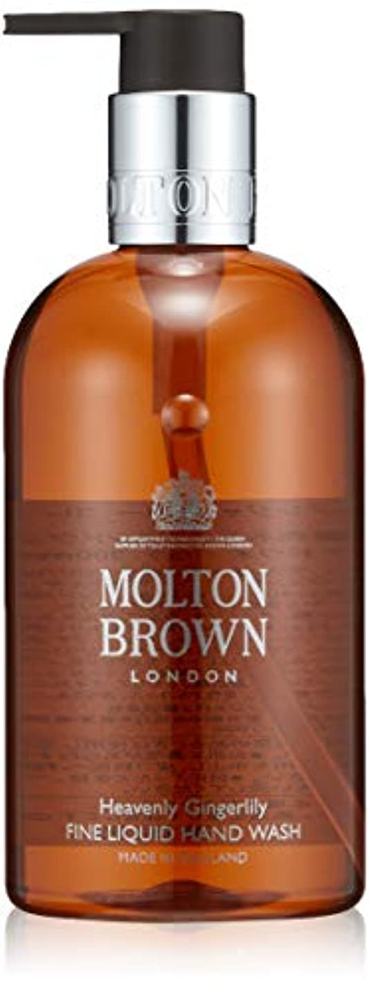 扇動受け取る子MOLTON BROWN(モルトンブラウン) ジンジャーリリー コレクション GL ハンドウォッシュ