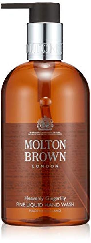 バッフル役立つアジャMOLTON BROWN(モルトンブラウン) ジンジャーリリー コレクション GL ハンドウォッシュ