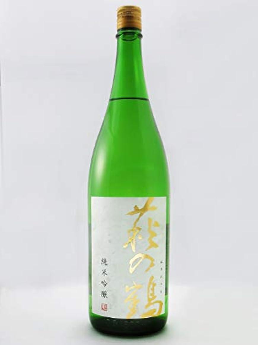 曲がったこするいたずら萩の鶴 純米吟醸 1800ml