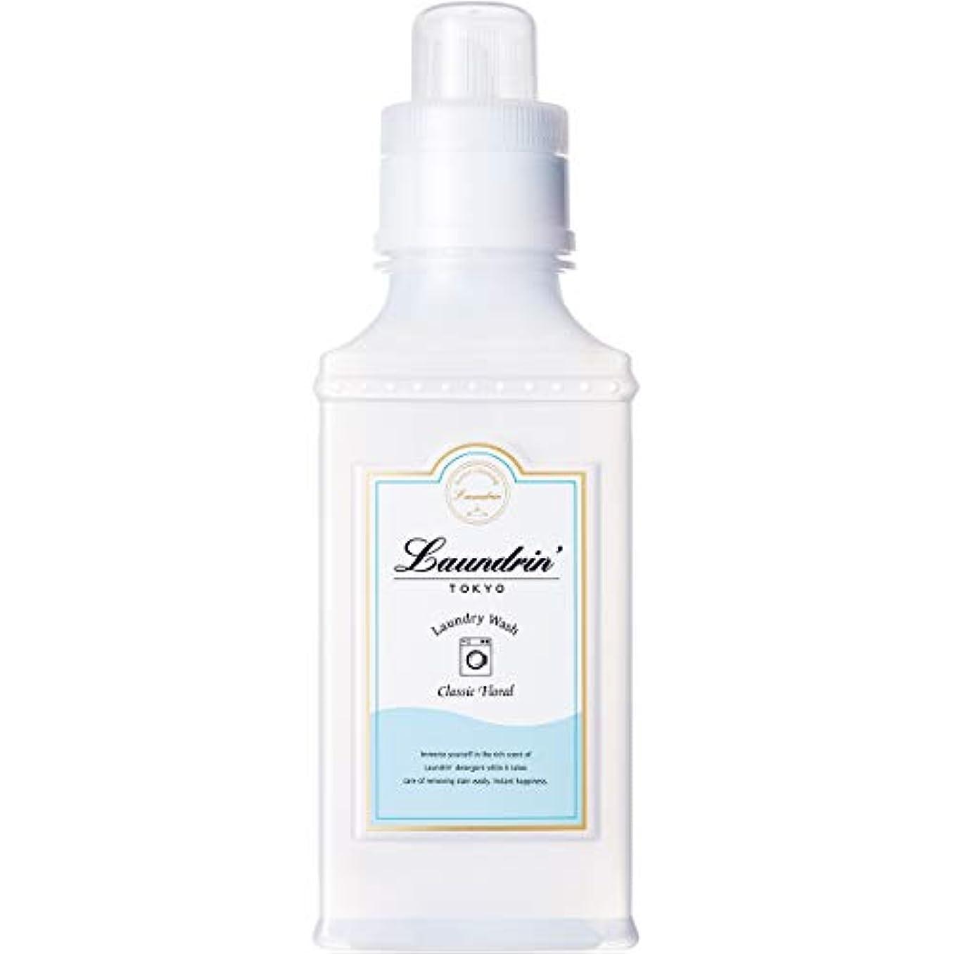 落花生効率剥離ランドリン WASH 洗濯洗剤 濃縮液体 クラシックフローラル 410g