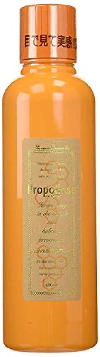確保するオリエント有毒なプロポリンス600ml 2本セット 0912201