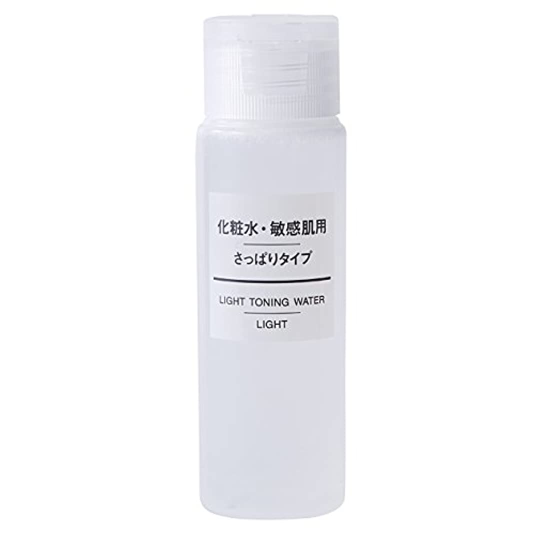 常識デモンストレーションサンダル無印良品 化粧水 敏感肌用 さっぱりタイプ(携帯用) 50ml