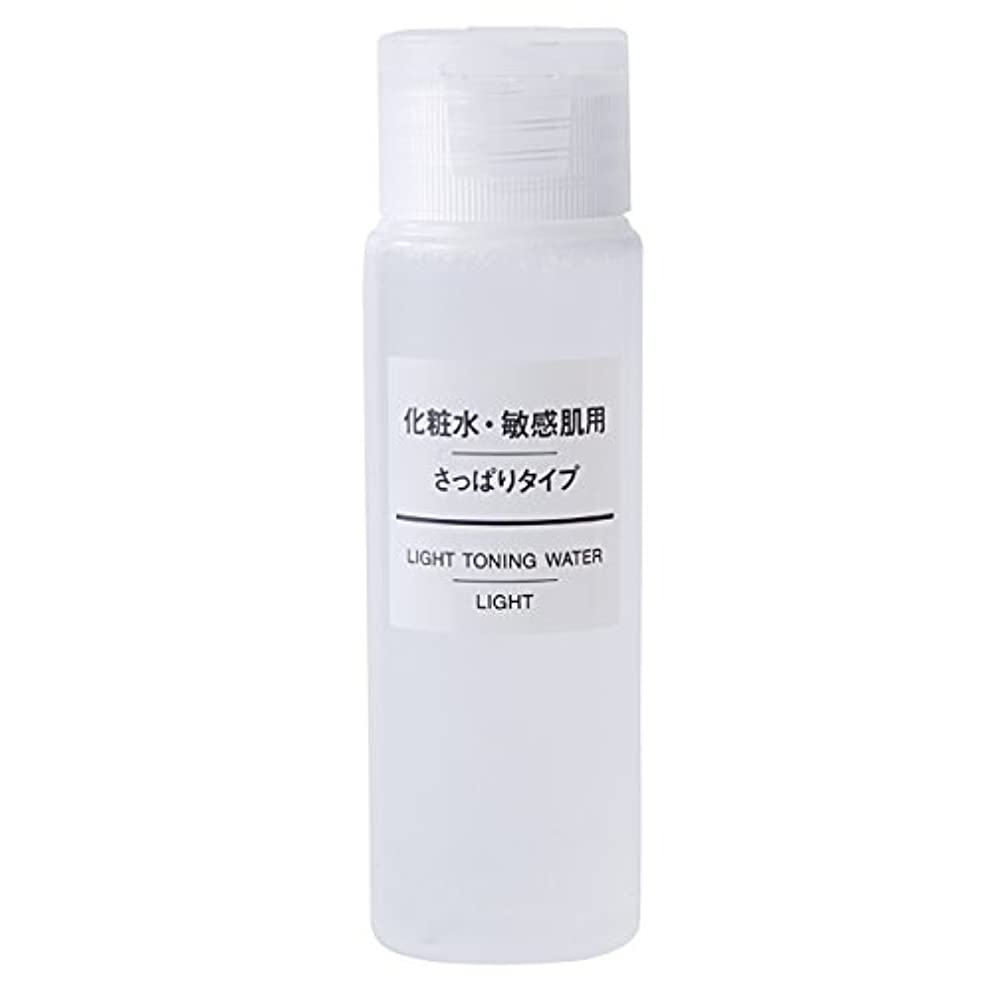 脅威気難しい行商人無印良品 化粧水 敏感肌用 さっぱりタイプ(携帯用) 50ml