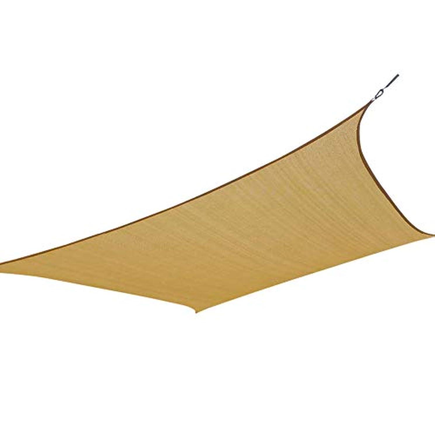 Happysource 3×4メートル/ 4×4メートル紫外線保護70%防水オックスフォード布屋外日焼け止め日焼け止めネット