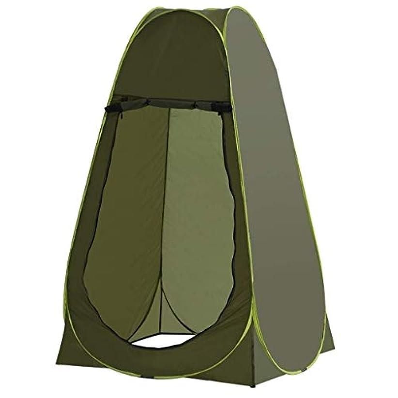 岸便益過度のHuuWisseor22 防水日よけドレッシングテント、自動屋外テント入浴シンプルな入浴釣り多目的テント(120 * 120 * 190 cm)