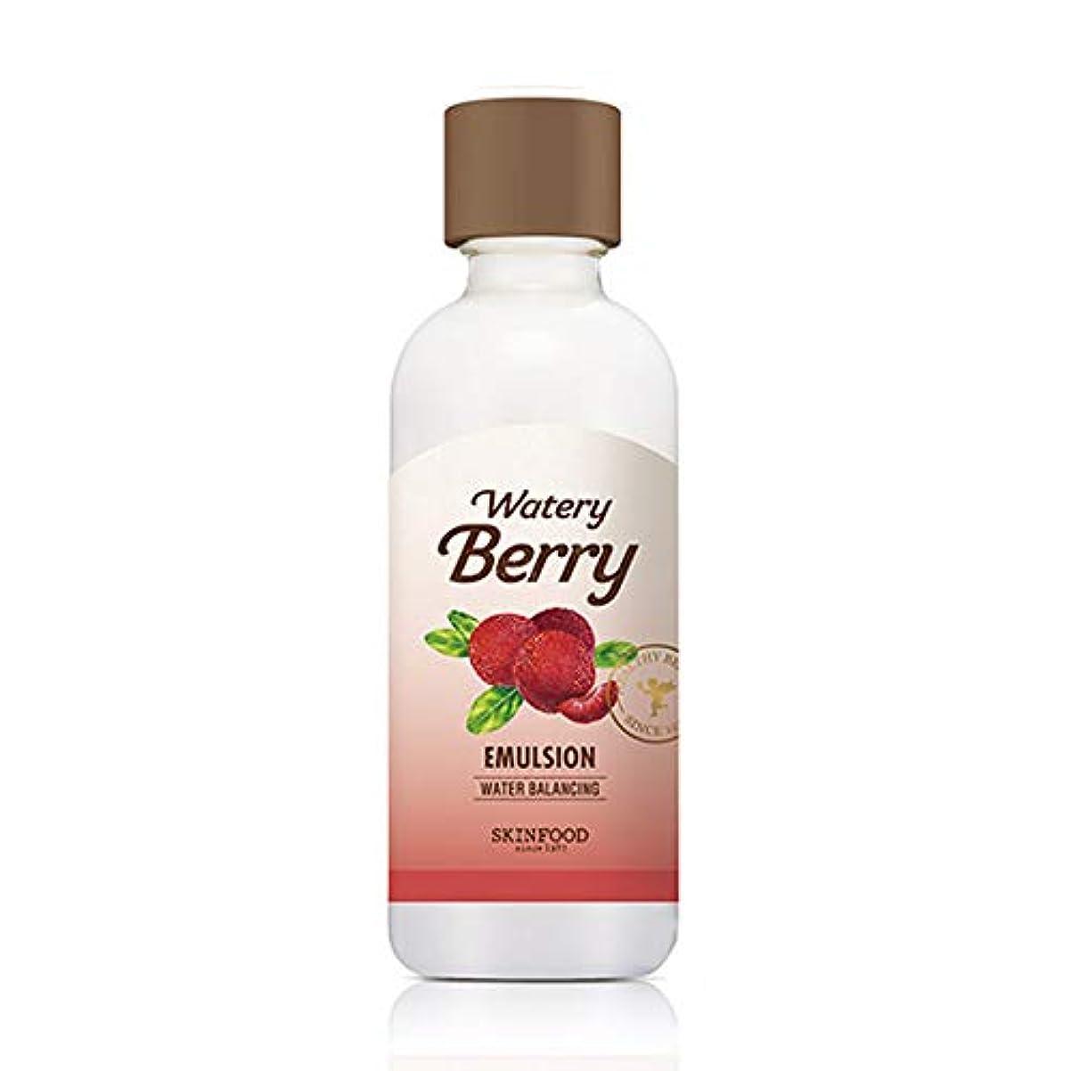 平らにする遠いハイブリッドSkinfood 水っぽい新鮮なエマルジョン/watery berry fresh emulsion 160ml [並行輸入品]