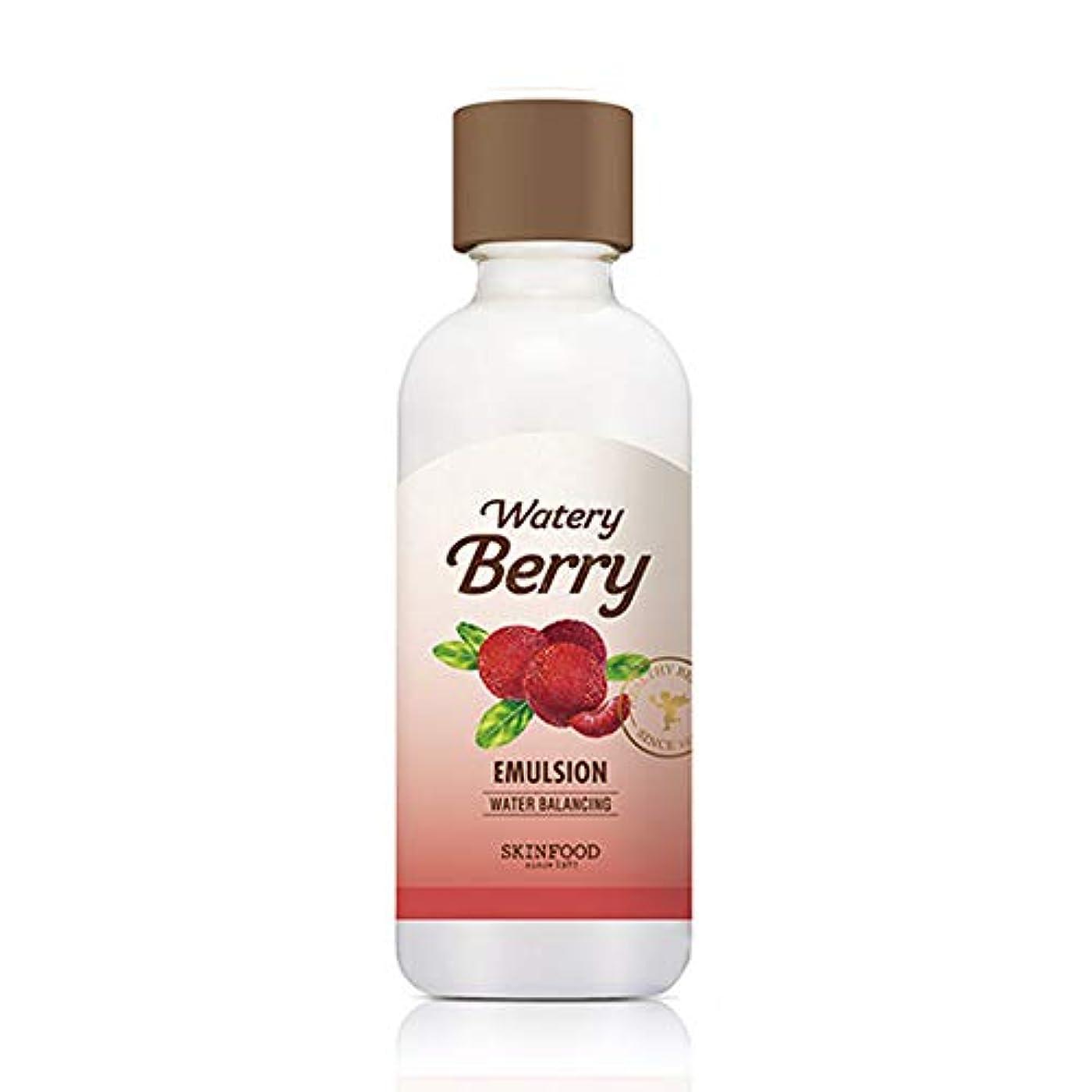 人質安全垂直Skinfood 水っぽい新鮮なエマルジョン/watery berry fresh emulsion 160ml [並行輸入品]