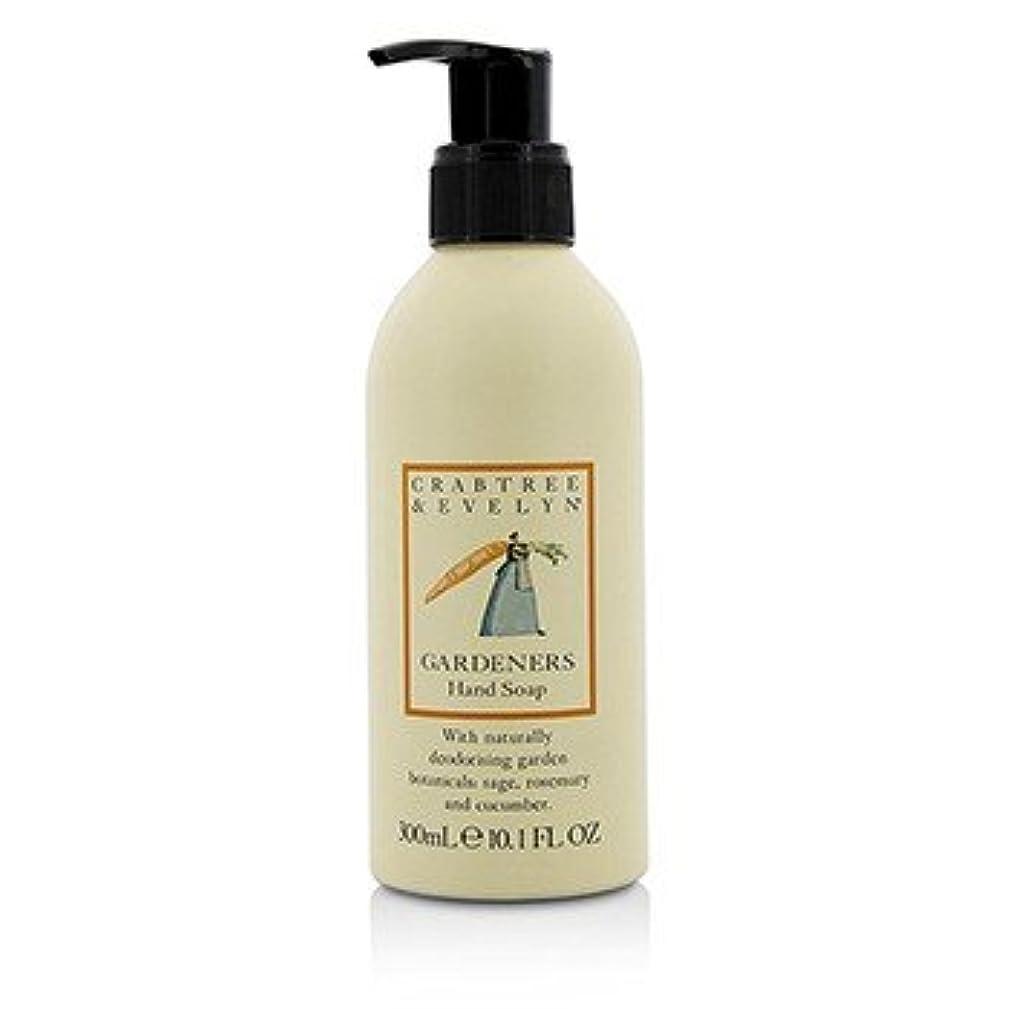 ボイラー雪だるまを作るシャベル[Crabtree & Evelyn] Gardeners Hand Soap 300ml/10.1oz