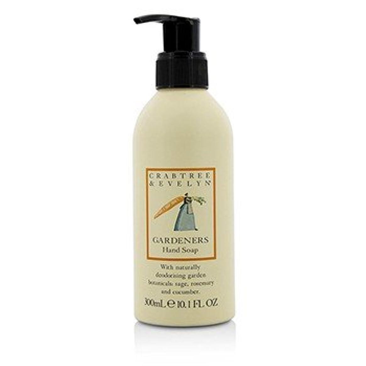 アイスクリームオーガニック畝間[Crabtree & Evelyn] Gardeners Hand Soap 300ml/10.1oz