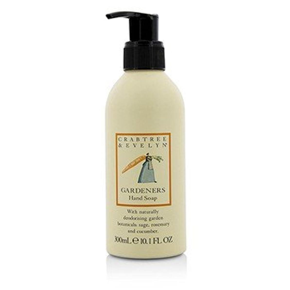 生き返らせる狼フランクワースリー[Crabtree & Evelyn] Gardeners Hand Soap 300ml/10.1oz