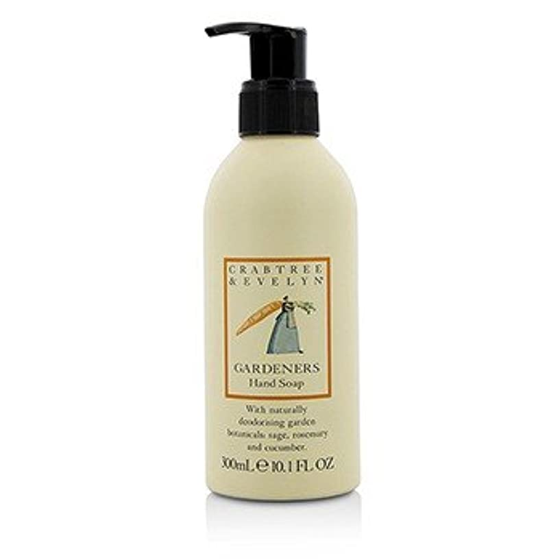 受取人ポインタ溶ける[Crabtree & Evelyn] Gardeners Hand Soap 300ml/10.1oz