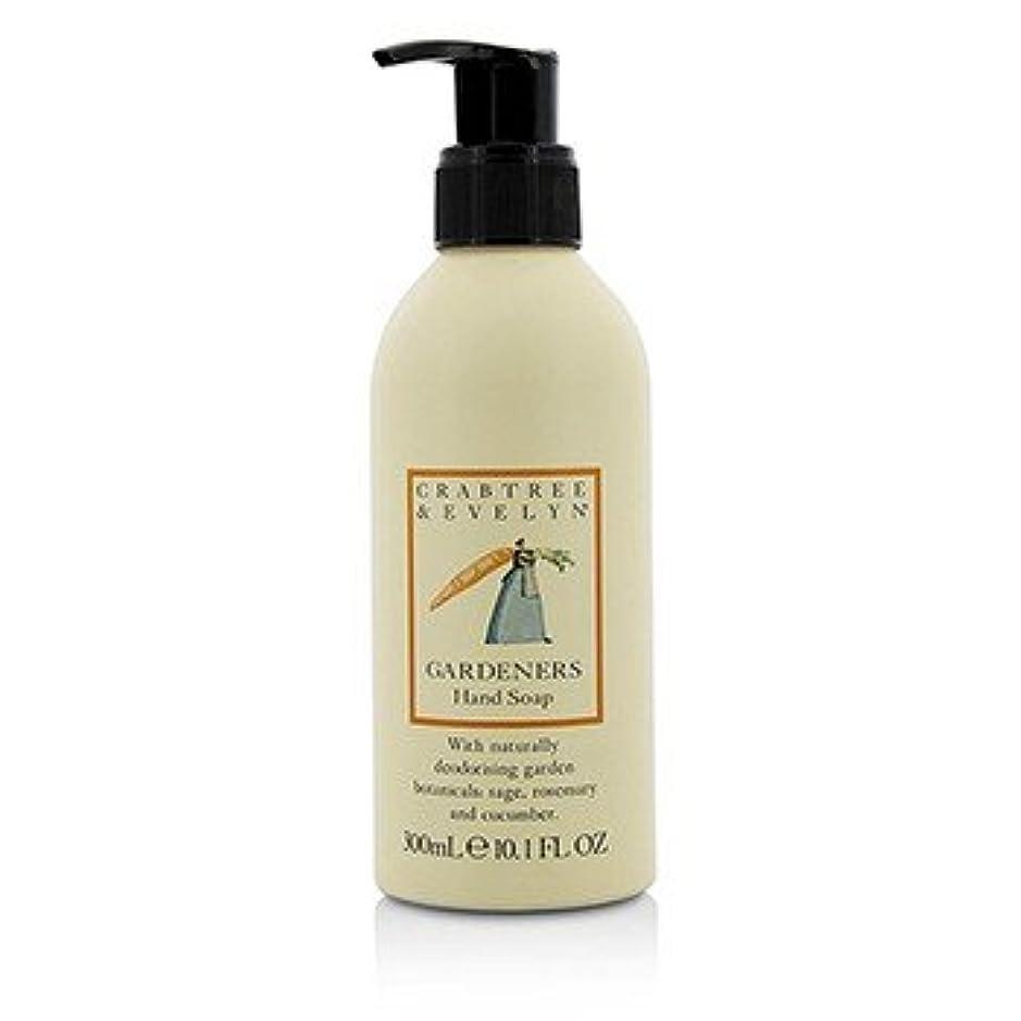 本を読むレルム間欠[Crabtree & Evelyn] Gardeners Hand Soap 300ml/10.1oz