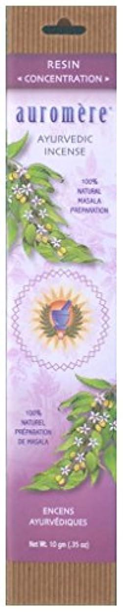 スキニー致命的神Auromere Ayurvedic Incense、樹脂( Concentration )