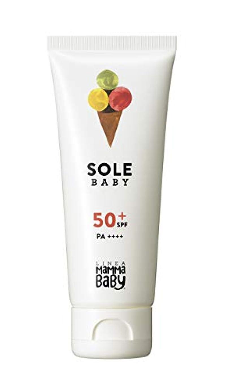 ママベビー UVプロテクションミルク SPF50+ S-Green
