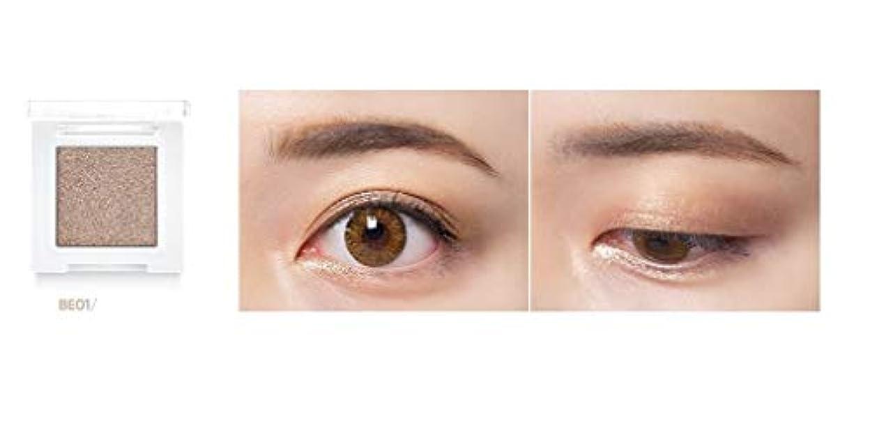 スラム排泄する行方不明banilaco アイクラッシュスパングルピグメントシングルシャドウ/Eyecrush Spangle Pigment Single Shadow 1.8g # BE01 sugar sand [並行輸入品]