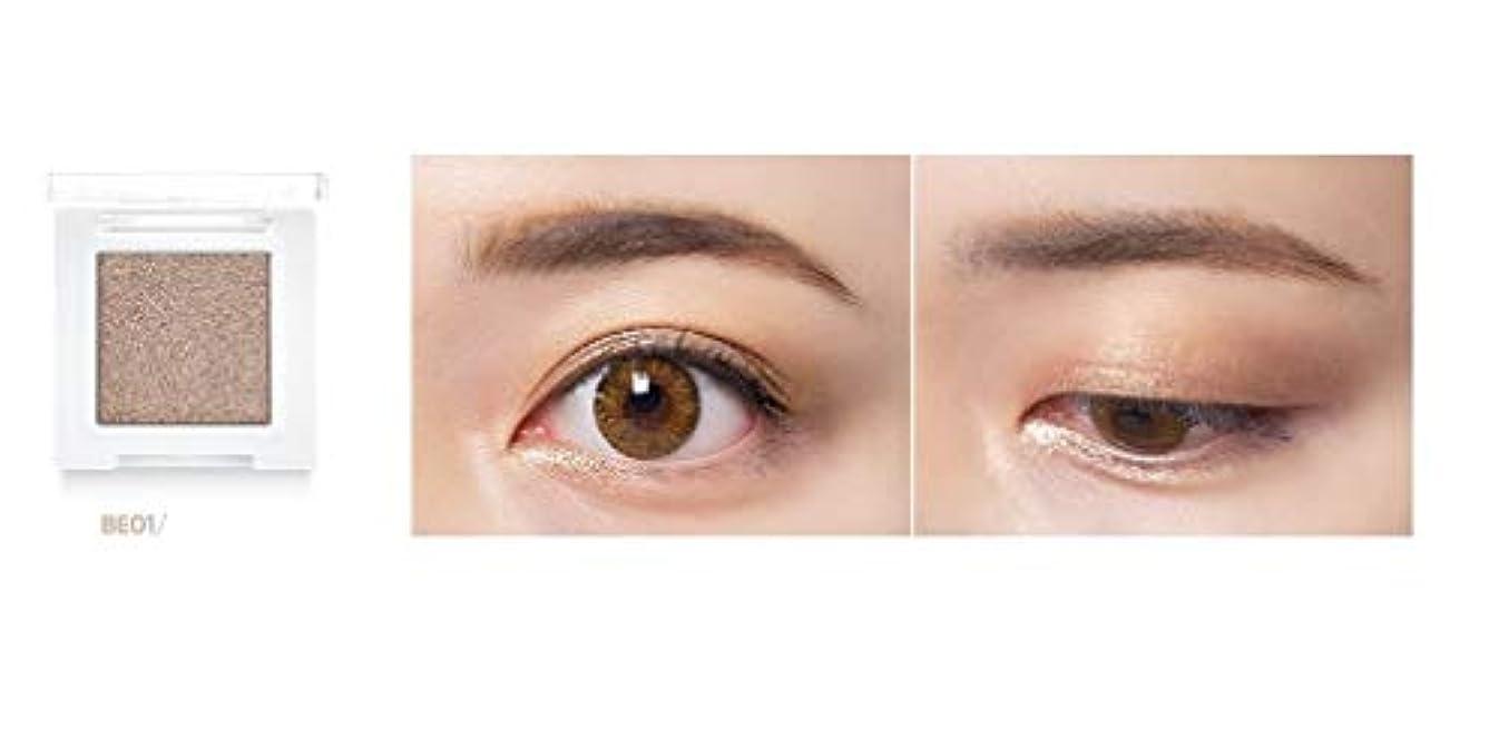 心理的スリット可塑性banilaco アイクラッシュスパングルピグメントシングルシャドウ/Eyecrush Spangle Pigment Single Shadow 1.8g # BE01 sugar sand [並行輸入品]