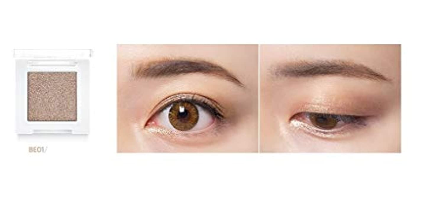 ログドラム裕福なbanilaco アイクラッシュスパングルピグメントシングルシャドウ/Eyecrush Spangle Pigment Single Shadow 1.8g # BE01 sugar sand [並行輸入品]