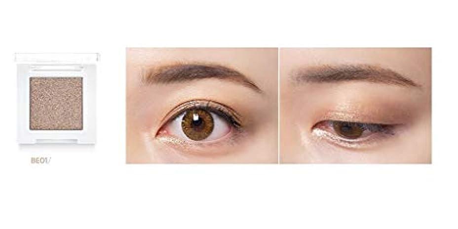 リファイン編集者富banilaco アイクラッシュスパングルピグメントシングルシャドウ/Eyecrush Spangle Pigment Single Shadow 1.8g # BE01 sugar sand [並行輸入品]