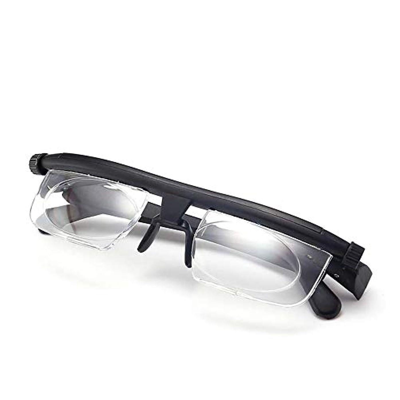 高くメナジェリー勧める焦点距離調節可能な老眼鏡、-6Dから+ 3D近視の虫眼鏡、HDの抗疲労男性と女性の古いメガネ、父と母の最高の贈り物ZDDAB