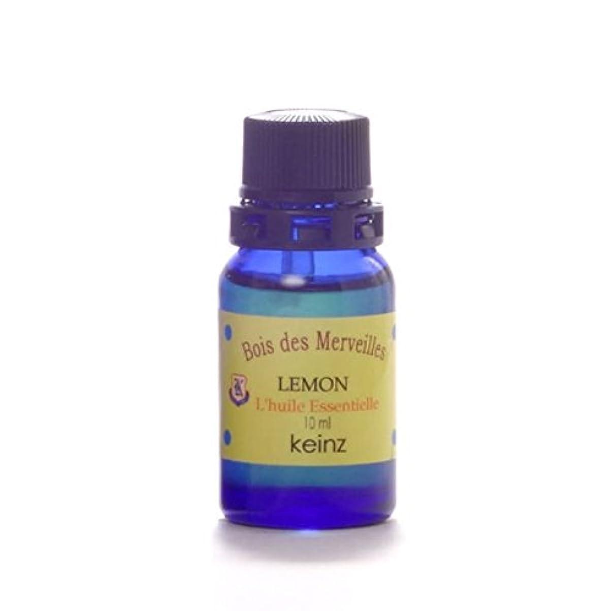 ショートカット動員する船員keinzエッセンシャルオイル「レモン10ml」ケインズ正規品 製造国アメリカ 冷圧搾法 完全無添加精油 人工香料は使っていません。【送料無料】
