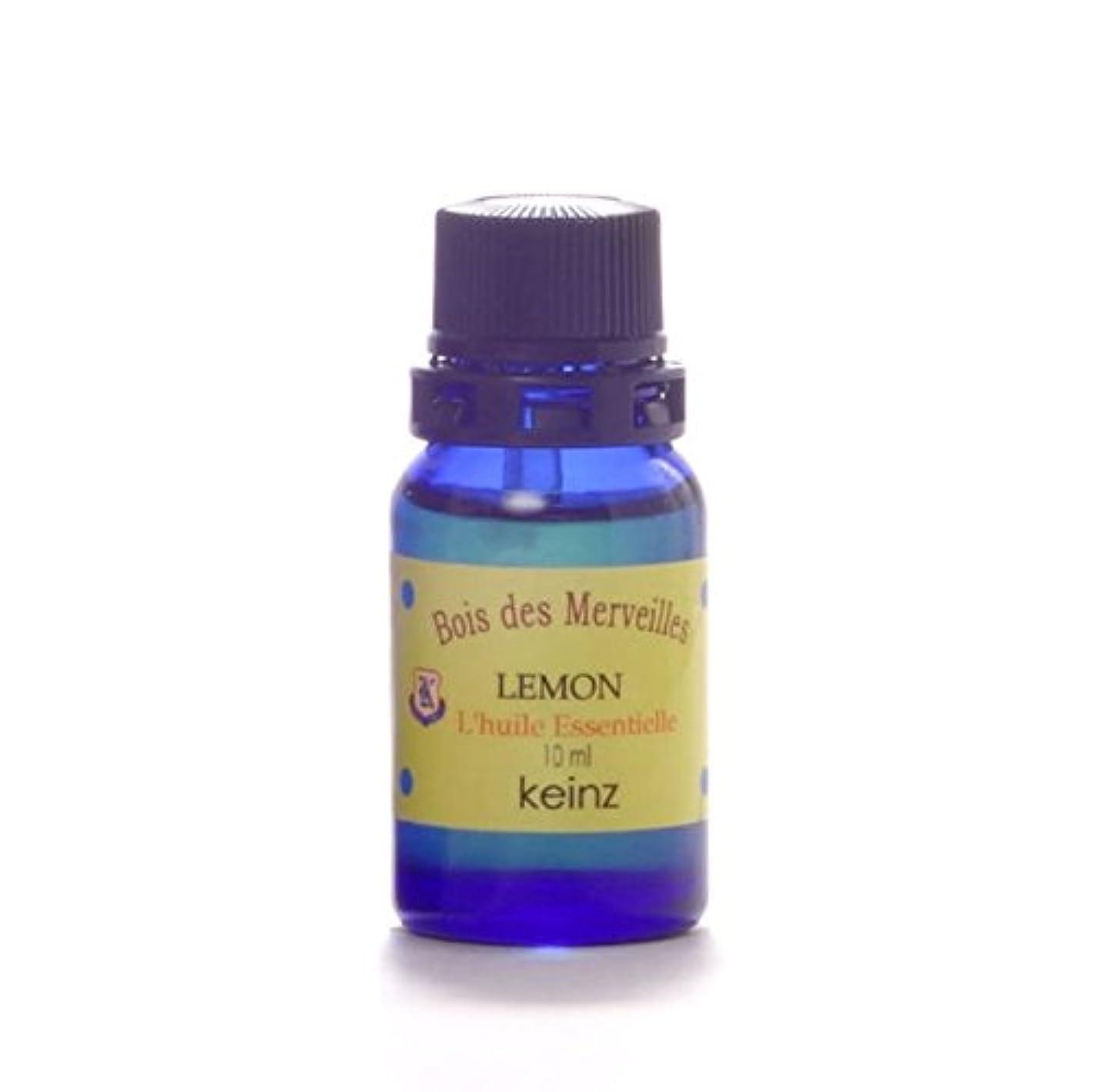 謝るエキゾチック妨げるkeinzエッセンシャルオイル「レモン10ml」ケインズ正規品 製造国アメリカ 冷圧搾法 完全無添加精油 人工香料は使っていません。【送料無料】