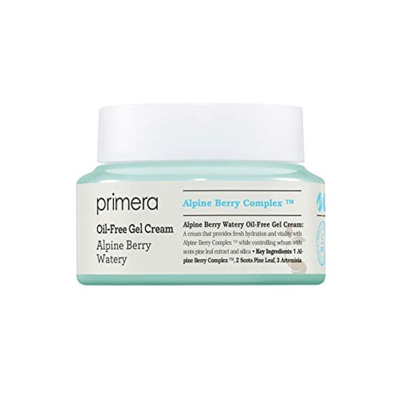 取る初期コントラスト【primera公式】プリメラ ベビー アトトリート クリーム 150ml/primera Baby Atotreat Cream 150ml