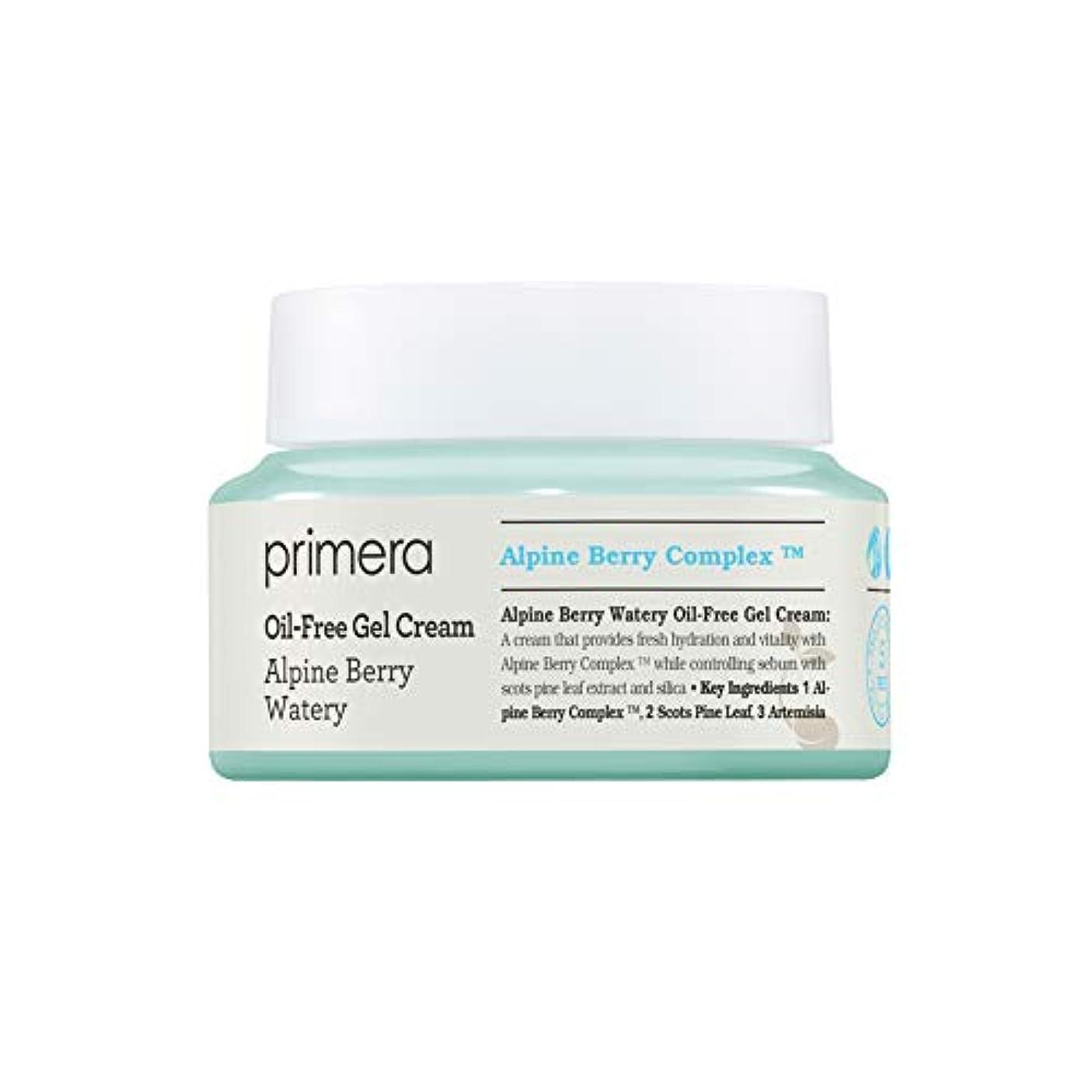 我慢する絶え間ない廃止【primera公式】プリメラ ベビー アトトリート クリーム 150ml/primera Baby Atotreat Cream 150ml