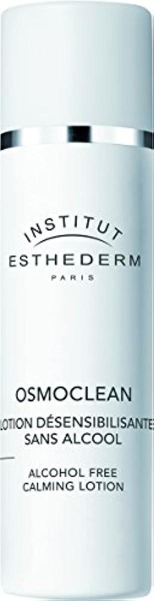 錫意識的評価ESTHEDERM(エステダム) オスモクリーン センシ ローション 200ml