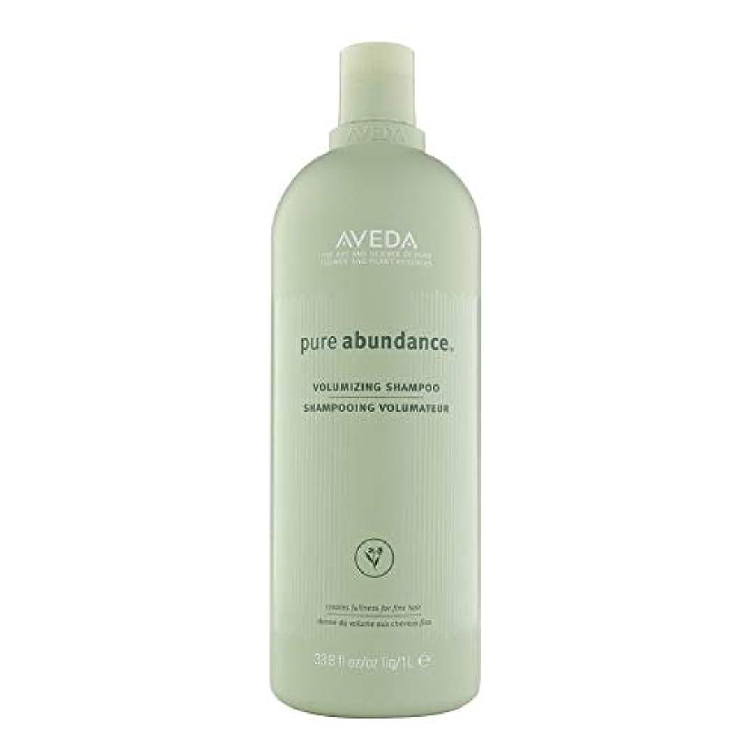 祖父母を訪問挨拶する南方の[AVEDA ] アヴェダピュア豊富Volumisingシャンプー1リットル - Aveda Pure Abundance Volumising Shampoo 1L [並行輸入品]