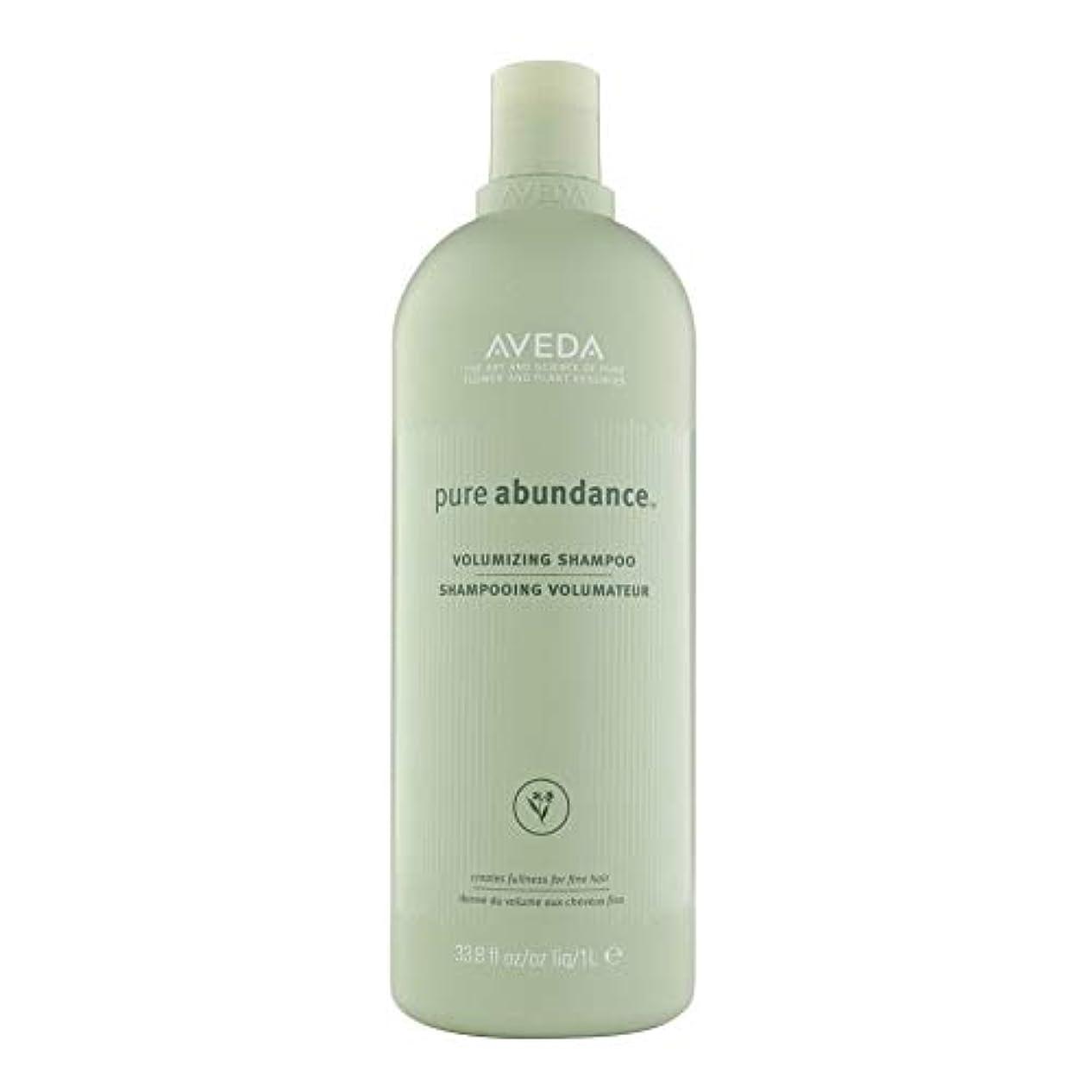 エンターテインメント折り目受け入れた[AVEDA ] アヴェダピュア豊富Volumisingシャンプー1リットル - Aveda Pure Abundance Volumising Shampoo 1L [並行輸入品]