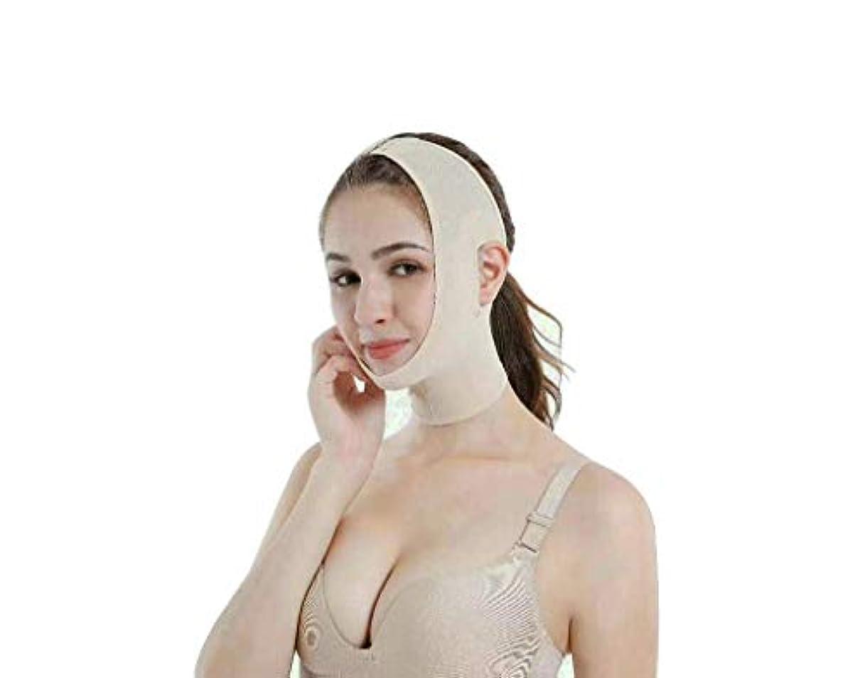おもてなしドラッグ回路薄い顔のアーティファクトスモールVフェイス睡眠包帯マスク薄いダブルチンリフトファーミングフェイシャルリフティングフェイシャルマッサージャー(サイズ:M)