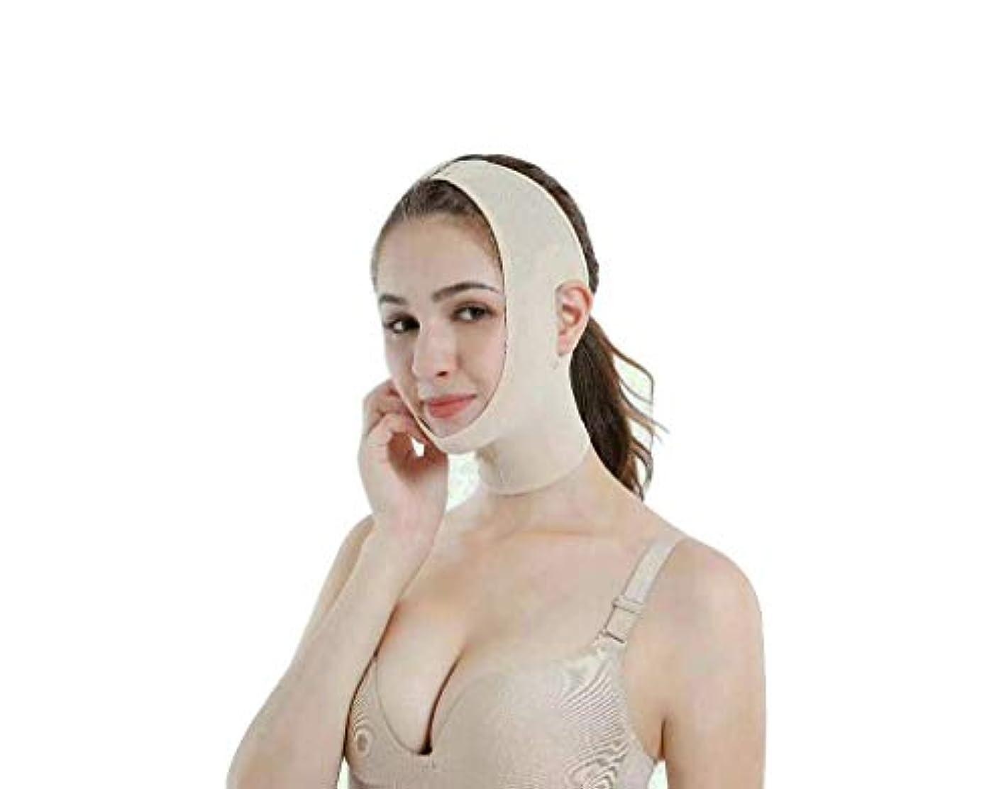 スクリュー反射放映薄い顔のアーティファクトスモールVフェイス睡眠包帯マスク薄いダブルチンリフトファーミングフェイシャルリフティングフェイシャルマッサージャー(サイズ:M)