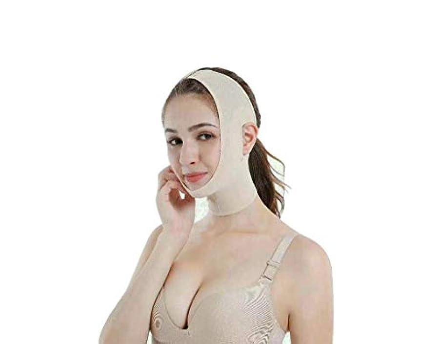 取り壊す化合物ゆでる薄い顔のアーティファクトスモールVフェイス睡眠包帯マスク薄いダブルチンリフトファーミングフェイシャルリフティングフェイシャルマッサージャー(サイズ:M)