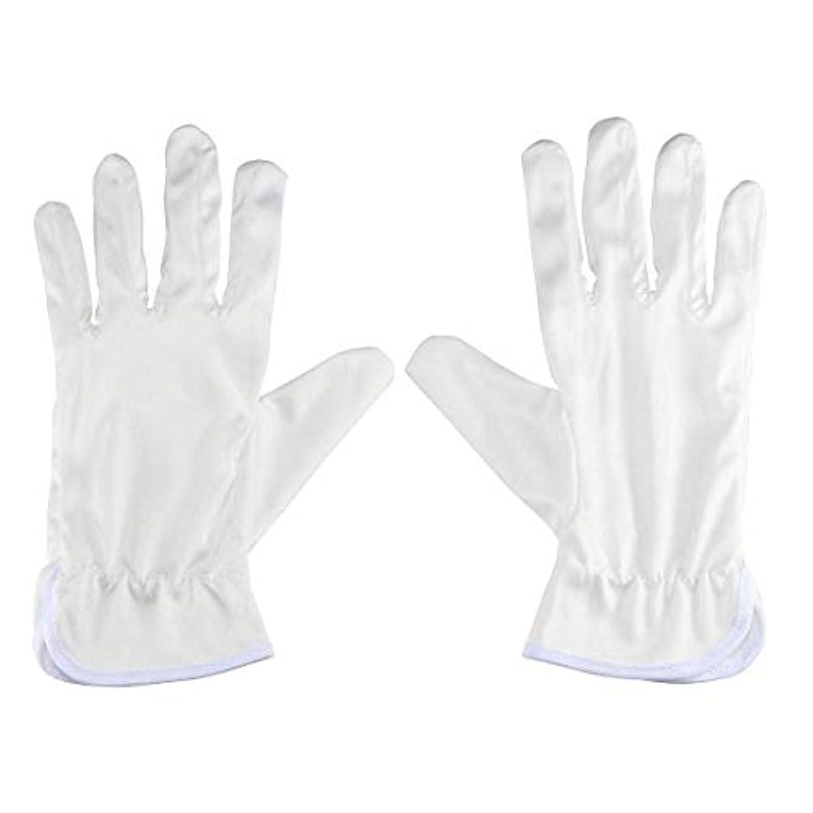 童謡散歩に行くパウダーeDealMax 1ペアマイクロファイバー防塵フルフィンガー作業用保護手袋白小