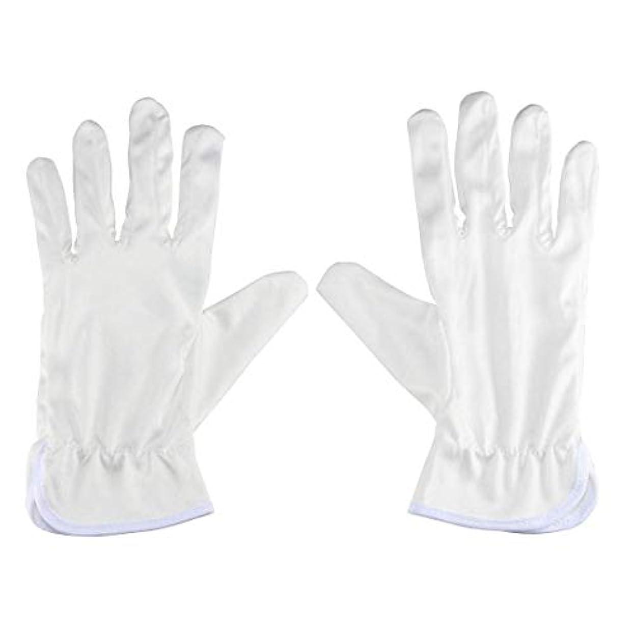 レバー教えファイバeDealMax 1ペアマイクロファイバー防塵フルフィンガー作業用保護手袋白小