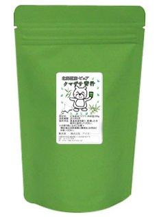 【Pick up!】 新クマザサピュアパウダー 北海道産 熊笹青汁粉末(1袋 200g)