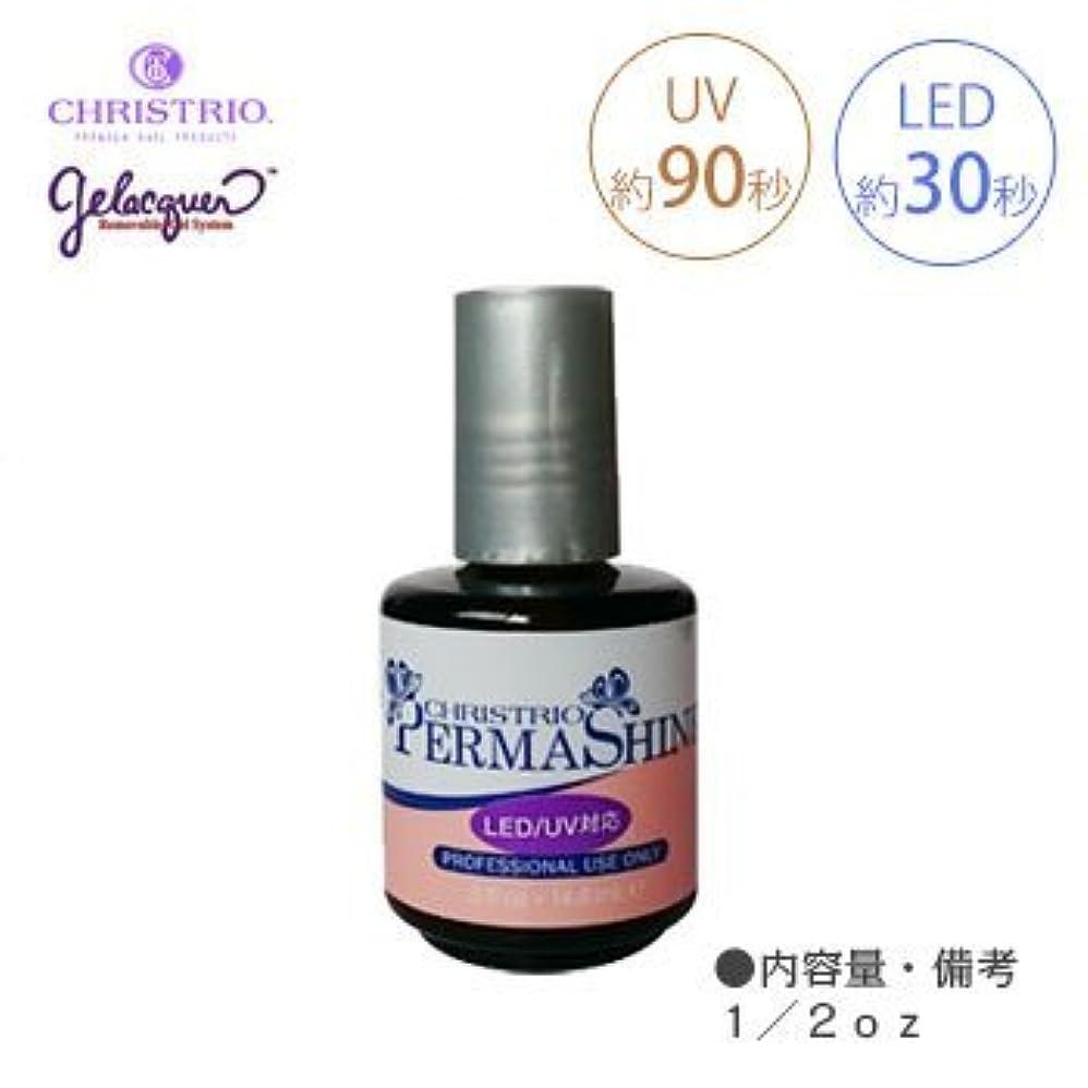 拘束する収縮お嬢CHRISTRIO (クリストリオ) ジェラッカー パーマシャイン (NEW) LED / UV 1/2OZ