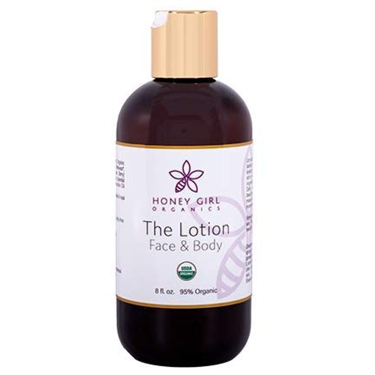 滴下矢じり腸Honey girl Organics ザ ローション 8oz(240ml)