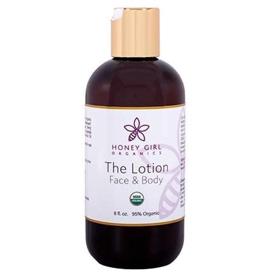 Honey girl Organics ザ ローション 8oz(240ml)