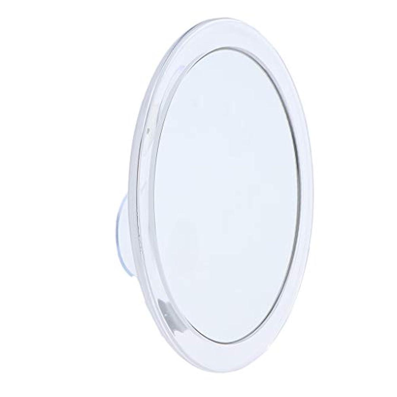 支払う降下壊れたF Fityle メイクアップミラー 5倍 拡大鏡 サクションカップ ミラー 化粧鏡