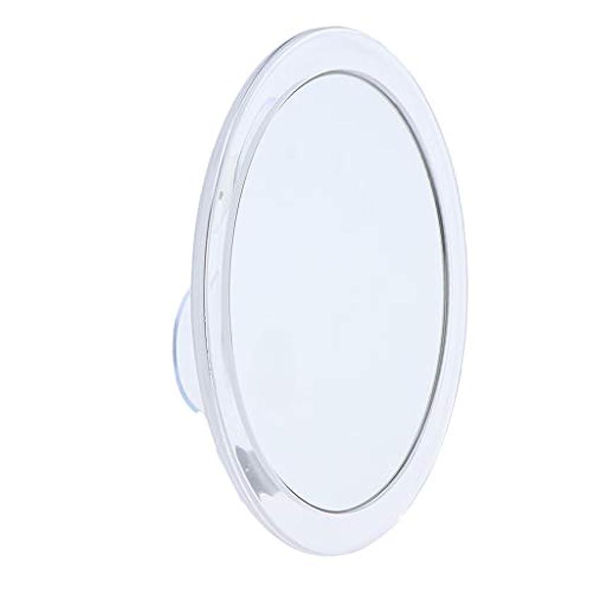 ファッション可塑性チラチラするF Fityle メイクアップミラー 5倍 拡大鏡 サクションカップ ミラー 化粧鏡