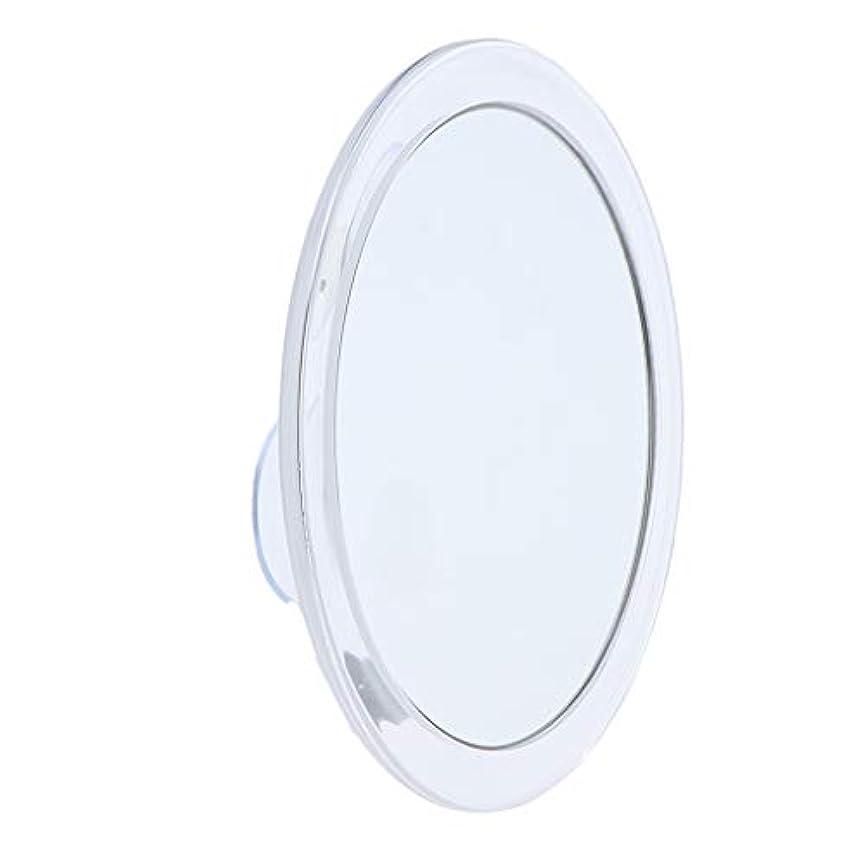 血まみれの計画ペンフレンドToygogo サクションミラー 化粧ミラー 化粧鏡 メイクアップミラー 5倍 拡大鏡 吸盤付き